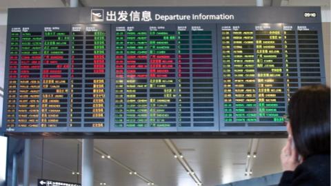 受大雾天气影响 7架次国际航班备降虹桥机场