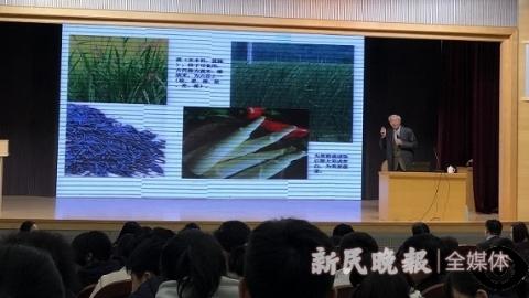 玩出来的兴趣才能跟你一辈子 原北大校长许智宏在沪开讲成为植物学家的奥秘