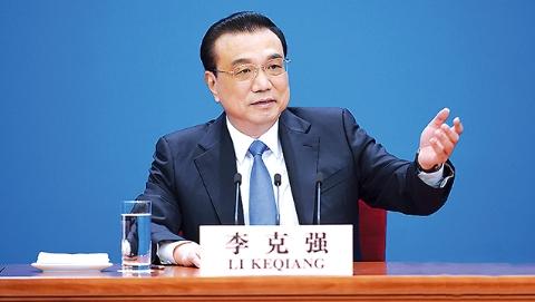 中国经济是世界经济重要稳定之锚 李克强上午在人民大会堂答中外记者问侧记