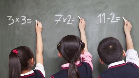 这所复旦和徐汇合作举办的学校 今年将招第一批小学生了!