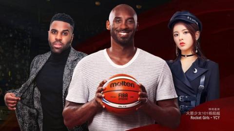2019篮球世界杯抽签规则公布 中国男篮锁定A组北京打小组赛