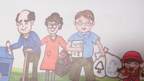 小诗收湿垃圾,小柑收干垃圾……国内首套学龄前儿童垃圾分类读本面世