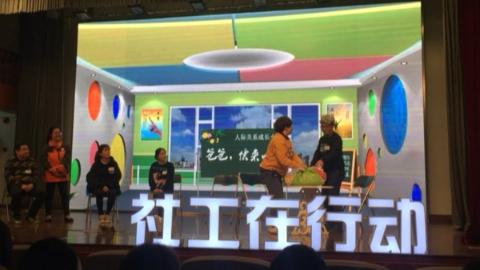 今天是国际社工日,最早探索这方面工作的上海已有专业社工27344人