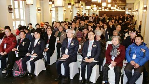 韩国驻沪总领馆举办3.1运动100周年系列活动