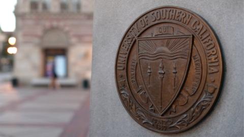 南加州大学涉行贿学生被休学 彻查后可能撤销录取或开除