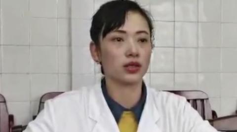 新民快评 | 女医生列车救人被索医师证是什么道理?