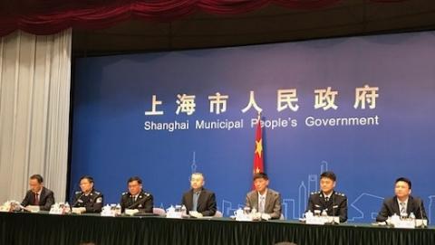 """再出22条措施! """"护航""""上海口岸跨境贸易营商环境"""