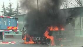 S20外环高速上一货车突发起火 整辆车被大火吞噬