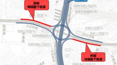 """天目路""""大转盘""""两根下匝道29日启动拆除 绕行方案公布"""