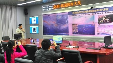 【新时代新作为新篇章】12部雷达张开大网 洞悉长三角风云变化