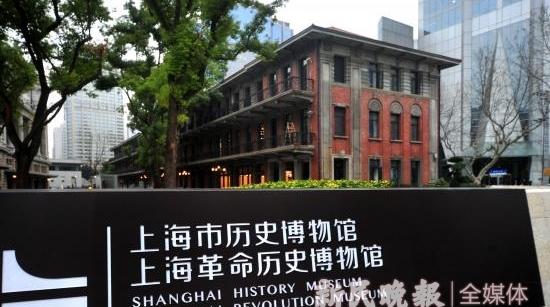 70年家庭账本、1936年的驾照……上历博想听听你和老上海的故事