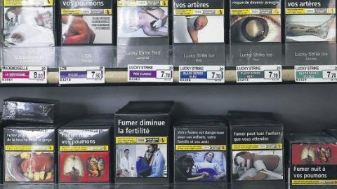 控烟提价,法国烟民一年半减少了160万