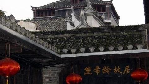 叶国威:凤凰古城