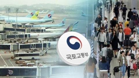 中韩航班班次加密,票价有望下调
