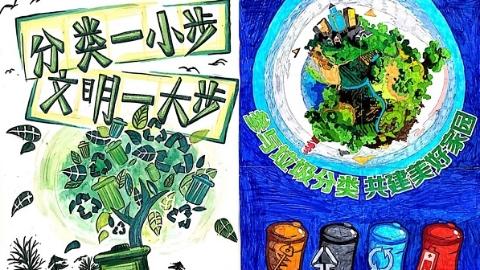 """垃圾分类知识竞赛娃娃打擂台 """"小达人""""环保实力带动家庭和社区"""