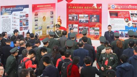 2019年全国征兵宣传教育进高校活动在沪启动