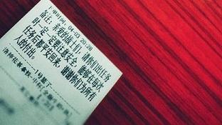 上海好心人|两大袋热饮外卖送到消防队:亲爱的消防员,请每次出任务后都平安回来