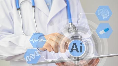 康健园|AI推动医学影像学的变革
