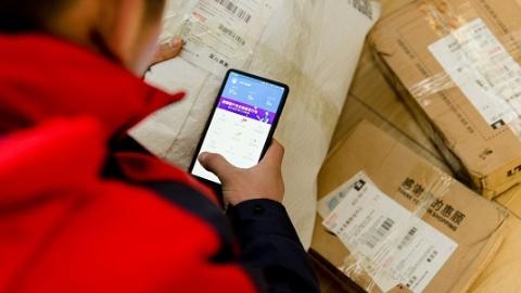 北京一快递员年收入突破了200万元?快递员增收计划了解一下
