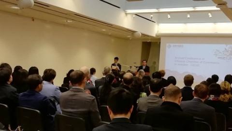 """""""开放·创新·共赢""""瑞典中国商会举办年会"""