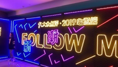 """""""买买买""""指南来了!到上海,""""必逛""""这32家商场"""