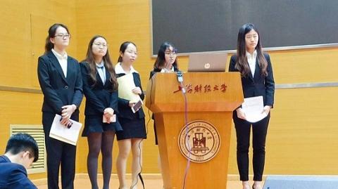 上海财大大学生创业聚焦社会热点问题