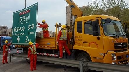 绕城高速全面调整编号 部分新交通标志增加地理方向信息