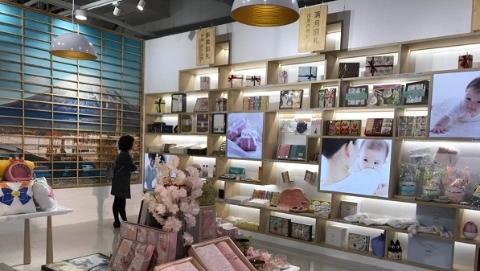 上海高质量发展调研行|绿地全球商品贸易港打造国内最大日用消费品保税展示体验中心
