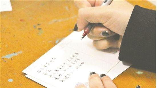 把一封信写成散文的模样