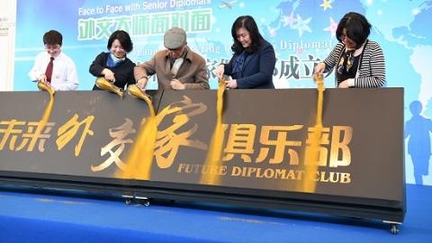 """【新时代新作为新篇章】上海小囡又多了一扇认识世界的窗口 """"未来外交家""""俱乐部成立"""