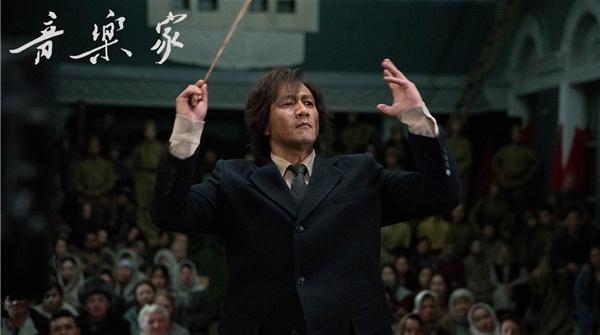 胡军袁泉领衔《音乐家》,5月17日奏响一曲家国赞歌