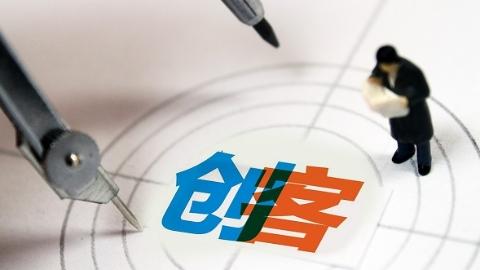 中国科技创业计划大赛在沪开幕