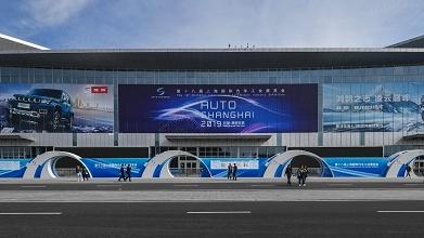 从今天起 去看上海车展多了5条公交接驳线