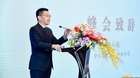 成交量超300亿!中国文物艺术品拍卖市场年度峰会在沪召开