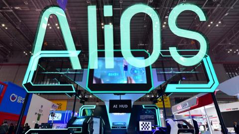 上海国际车展首日,阿里巴巴发布AliOS车载小程序
