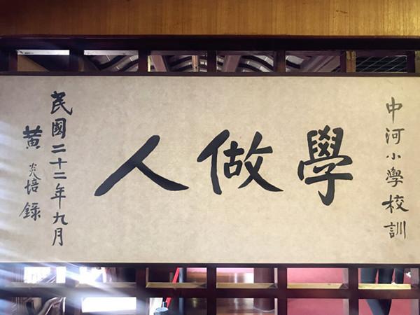 1167964767_副本.jpg