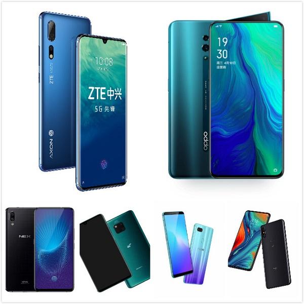 中国联通首批5G手机全部到位 包括12个品牌
