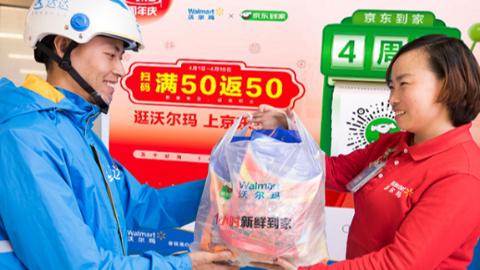 """即时零售迎来""""全面开花"""" """"1小时消费""""由生鲜迈向全品类"""