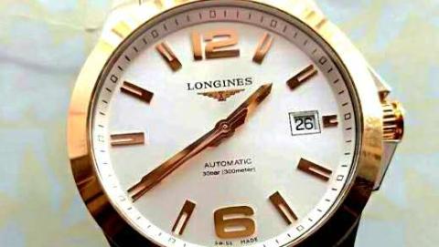 顾客口袋里有一块2.6万浪琴表!干洗店19年来拾金不昧