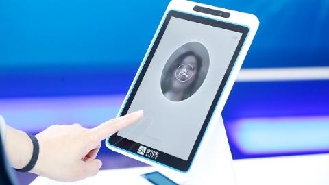 """线下刷脸支付产品首次进入""""千元机""""时代  支付宝助力商家数字化经营"""