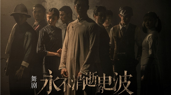 51台剧目102场演出,第十二届中国艺术节今天可以抢票啦!