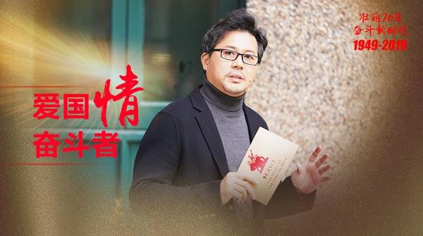 爱国情 奋斗者|上影演员剧团团长佟瑞欣:长留一份敬畏 走进角色内心