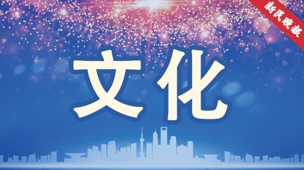 """上海开展""""绿书签行动"""":护助少年儿童健康成长,拒绝有害出版物及信息"""