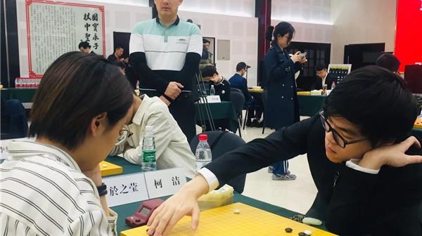 第16届倡棋杯围棋赛在京开战 柯洁连笑等14名晋级十六强