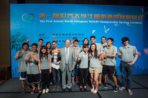 应昌期围棋教育基金会理事长应明皓去世,生前致力于推广围棋,贡献巨大