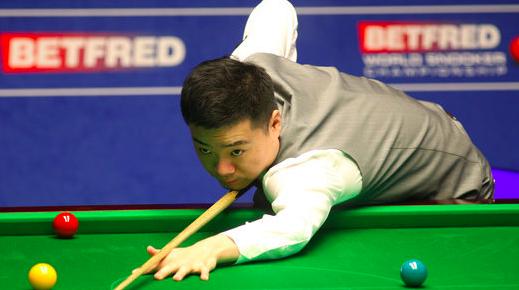 丁俊晖迈出追梦第一步 斯诺克世锦赛首轮6比3领先