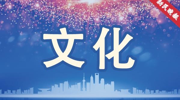 去年上海十大版权典型案例上午发布:网络版权成焦点