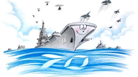 独家述评 | 人民的海军