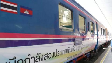两国总理昨见证柬泰跨国列车开通 全长386公里