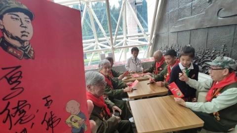 今天的雷锋精神是什么?这群上海小学生和辽宁小伙伴一起开了场虚拟主题班会